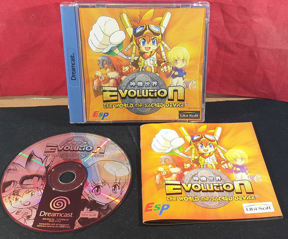 Evolution: The World of Sacred Device Sega Dreamcast Game