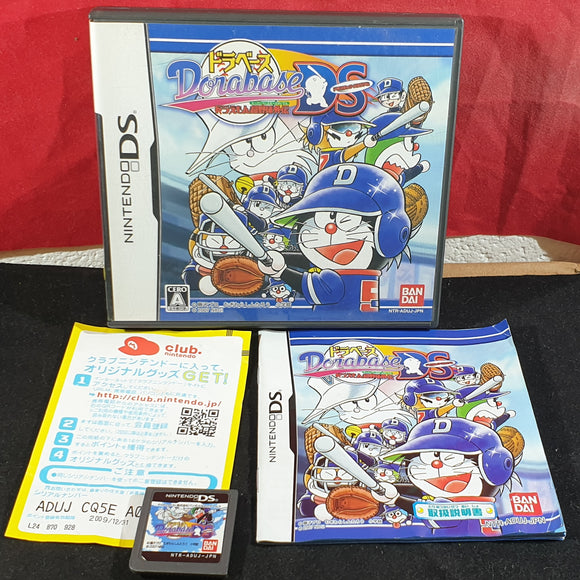 Dorabase Dramatic Stadium Nintendo DS Game Japanese Version