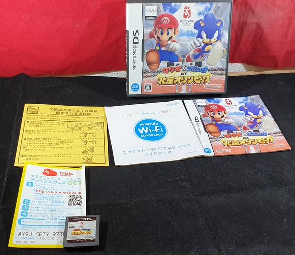 Mario & Sonic at the Olympic Games Beijing 2002 Nintendo DS Game Japanese Version