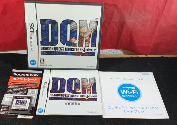 Dragon Quest Monsters Joker Nintendo DS Game (Japanese Version)