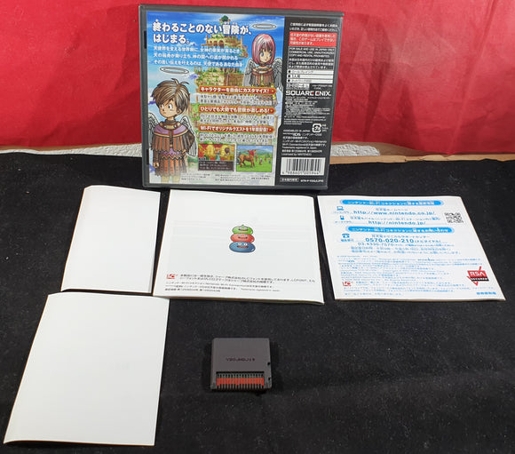 Dragon Quest IX Sentinels of the Starry Skies Nintendo DS Game (Japanese Version)