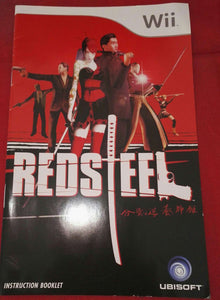 Red Steel Nintendo Wii Spare Manual Only