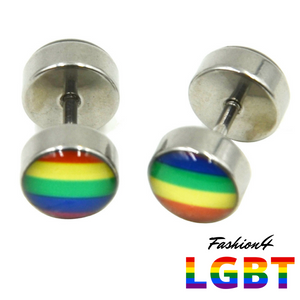 Tunnels Illusion - Double Rainbow Earrings