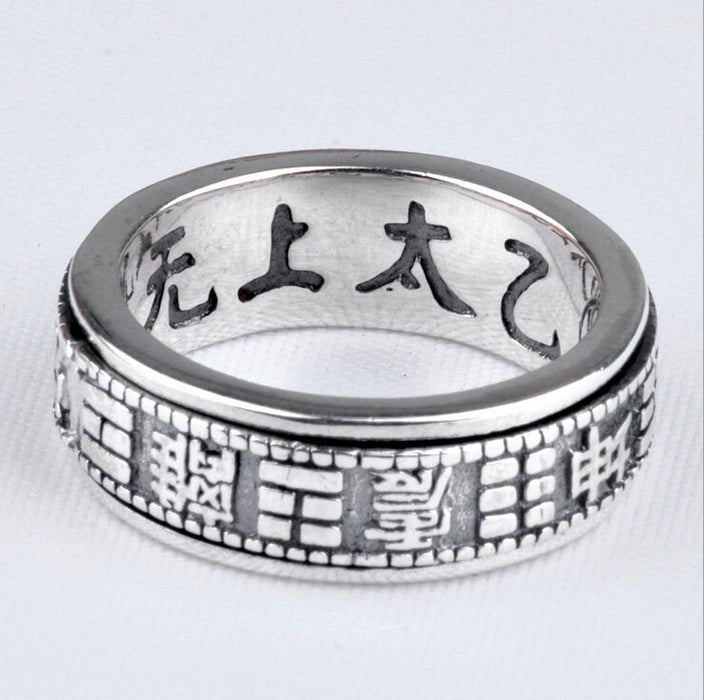 Solid Sterling Silver Tai Chi Bagua Ring for Women & Men