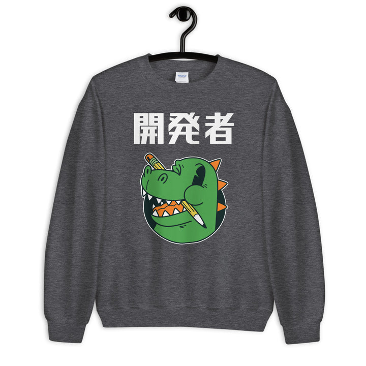 """Developer"" in Japanese Unisex Sweatshirt"
