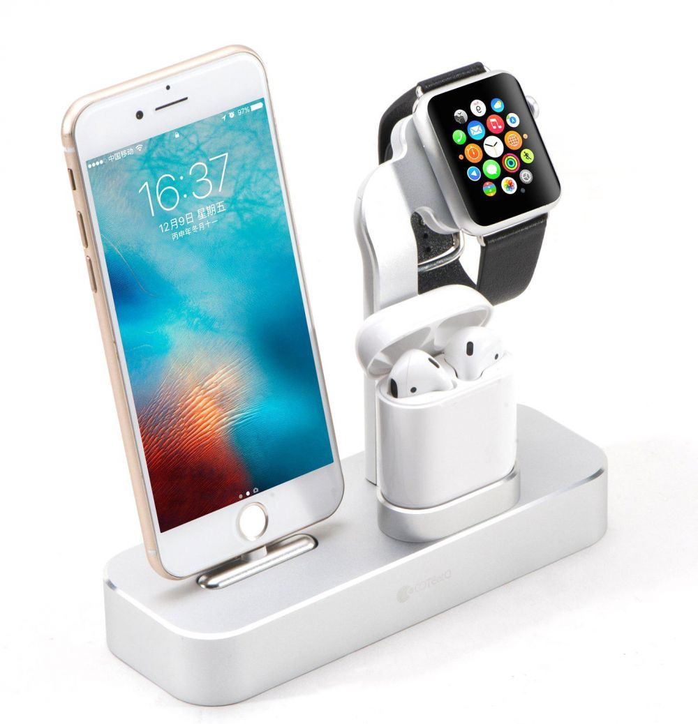 purchase cheap 59104 67751 COTEetCI 3 in 1 Aluminum Desktop Charging Station, Charger Dock Holder for  Apple iPhone X / 8 / 8 Plus / 7 / 7 Plus, Apple Watch Series 1/2/3, AirPods  ...