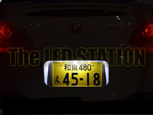White 4-SMD LED License Plate Lights Honda Prelude 97-01