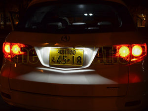 2007-2012 RDX White LED License Plate Lights