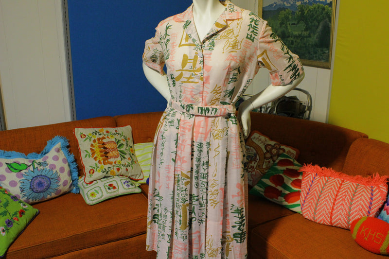 L'Aiglon Japanese Print Dress. Vintage 1960's.  Matching Belt.