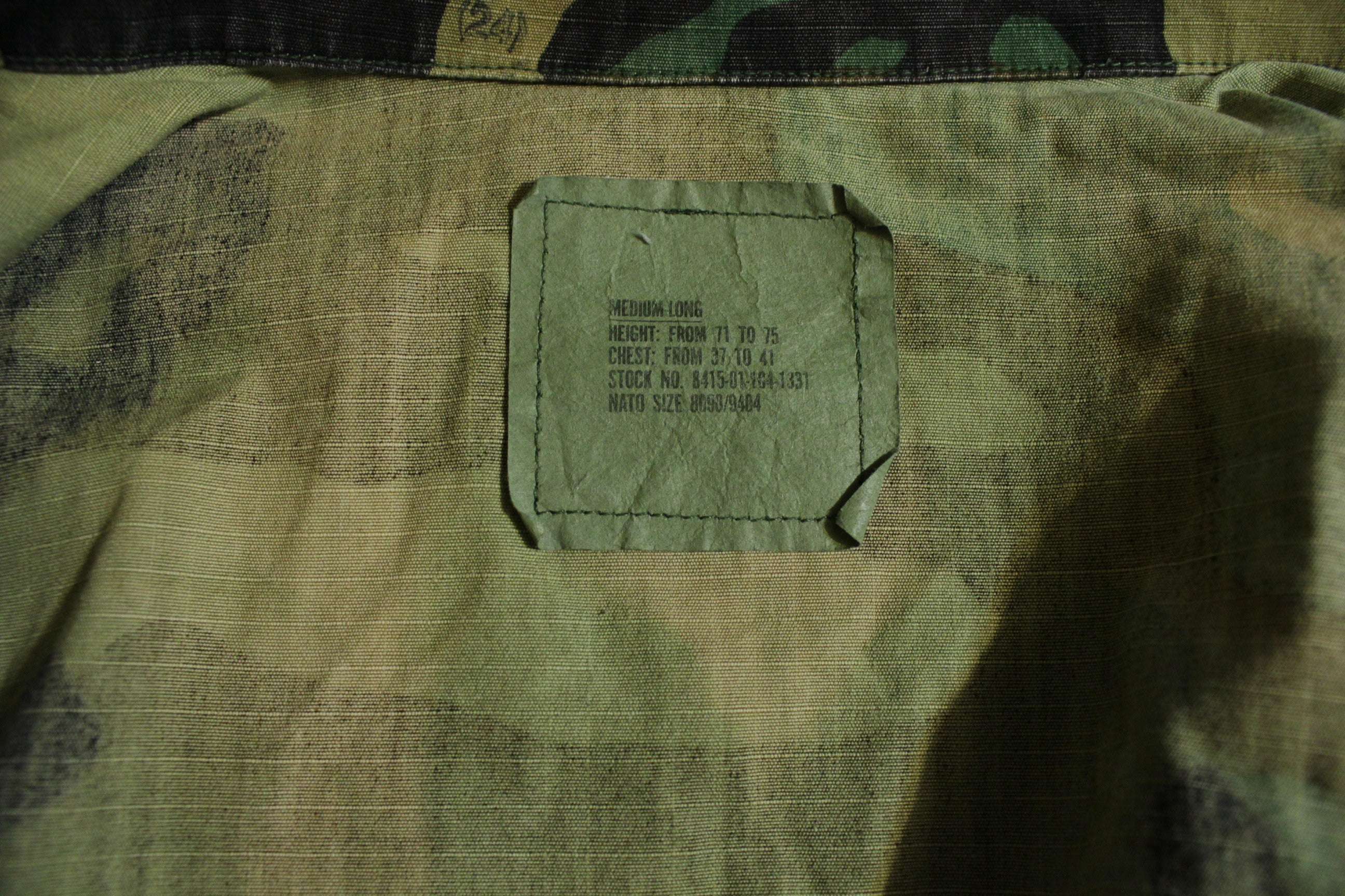 Woodland Camo Hot Weather Combat Coat US Army 7th Engineer Battalion Patch