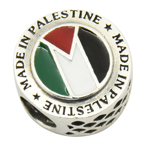 Sterling Silver Made In Palestine Bracelet Charm