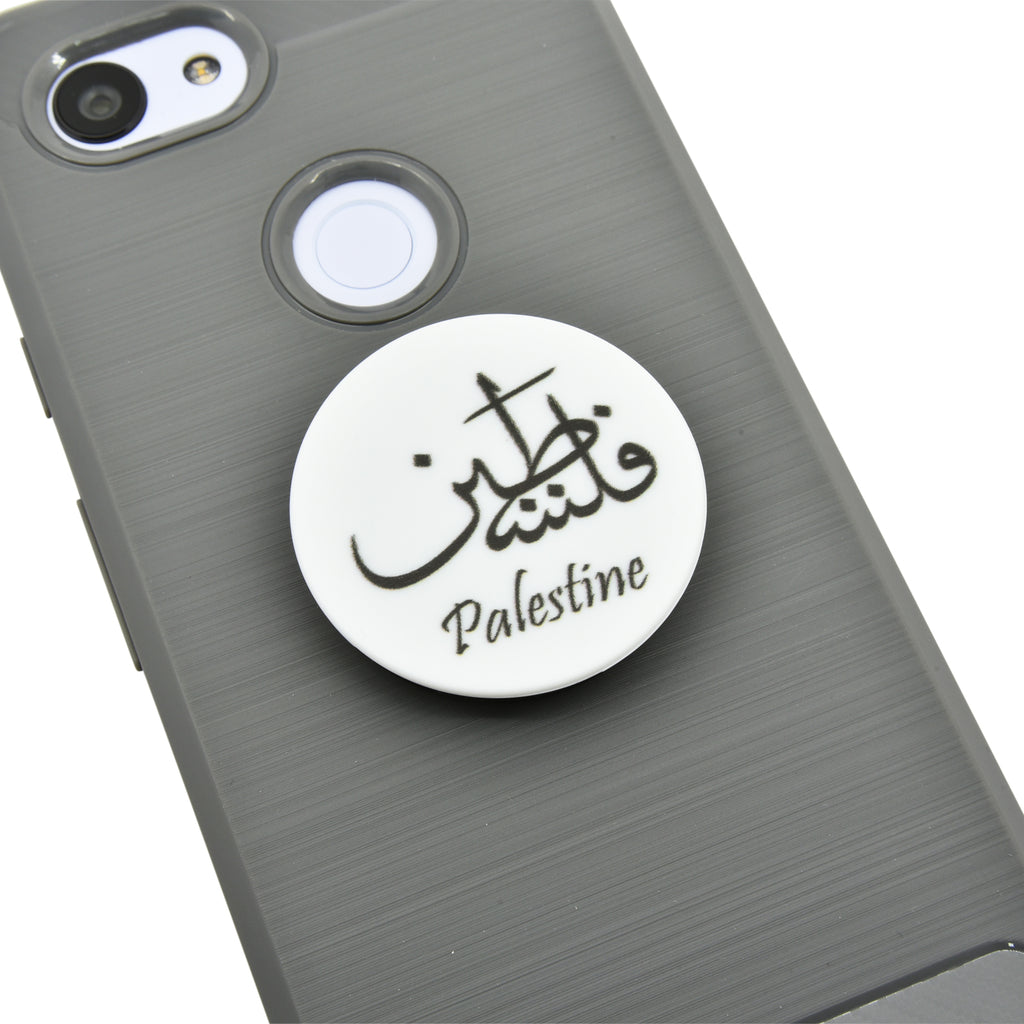 Palestine Caligraphy Cell Phone Grip