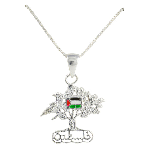 Silver Palestine Flag Olive Tree Necklace