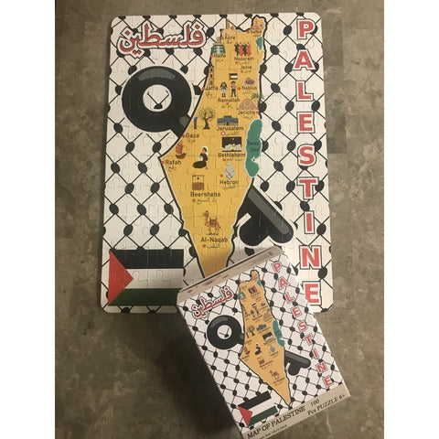 The IT'S PALESTINE! Map Puzzle