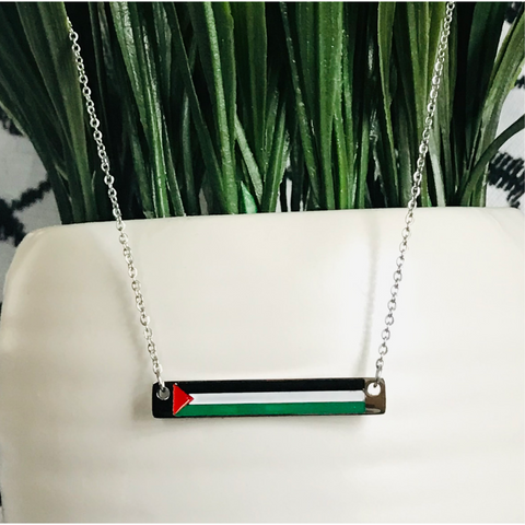 The Palestinian Flag Bar Necklace