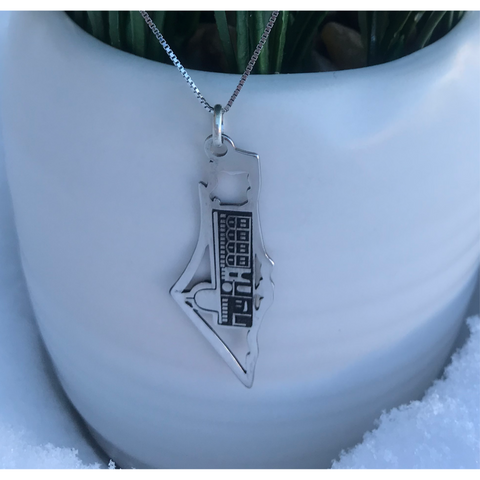 Sterling Silver Aqsa Palestine Map Necklace