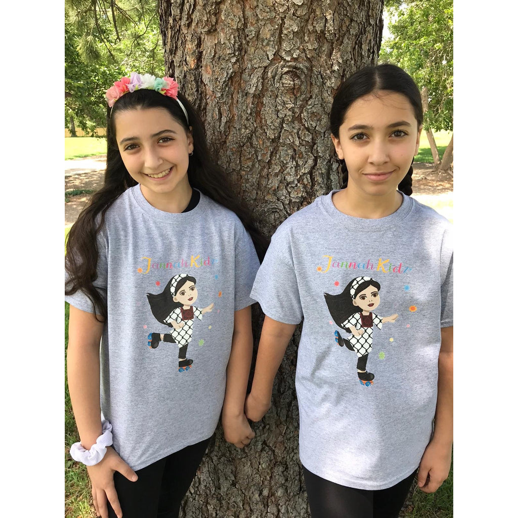 Jannah Kidz Short Sleeve Shirt