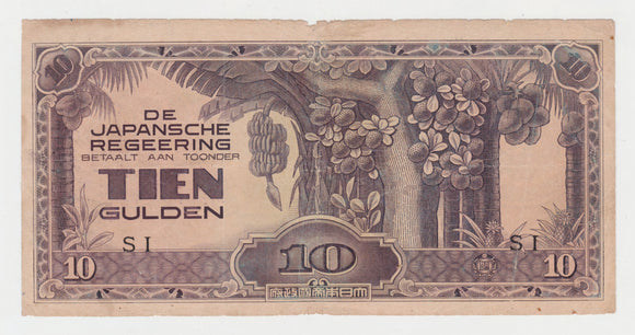 Japanese 1942 Indonesian Invasion Currency 10 Gulden Banknote