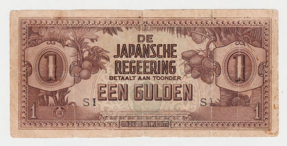 Japanese 1942 Indonseian Invasion Currency 1 Gulden Banknote
