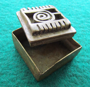 Ashanti Ghana Handbuilt Brass Rectangular Gold Dust Box c.1880