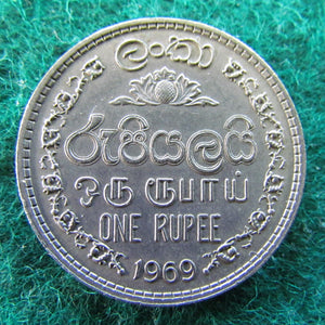 Ceylon 1969 1 One Rupee Coin