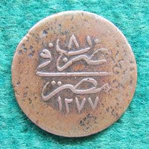 Egyptian 1869 20 Para Coin Mehmed V 1277/8 Abdulaziz (With Flower) - Circulated