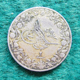 Egyptian 1911 5/10 Qirsh Coin Sultan Mehmed V 1327/2 - Circulated