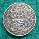 Egyptian 1915 10 Qirsh Silver Coin Mehmed V 1327/6 _Circulated