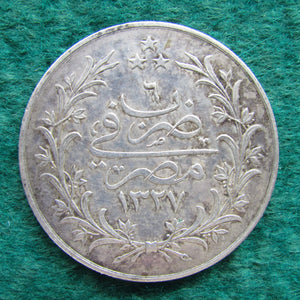 Egyptian 1915 20 Qirsh Silver Coin Mehmed V 1327/6 _Circulated