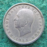 Greek 1954 5 Drachma Coin - Circulated