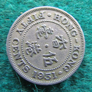 Hong Kong 1951 Fifty Cent King George VI Coin - Circulated
