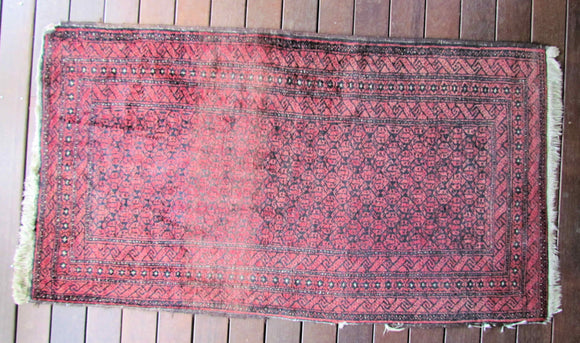 Vintage Persian Turkish Afghan Tribal Rug c.1920