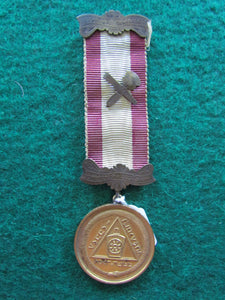 Masons Mark Breast Jewel Dated 24-03-1925