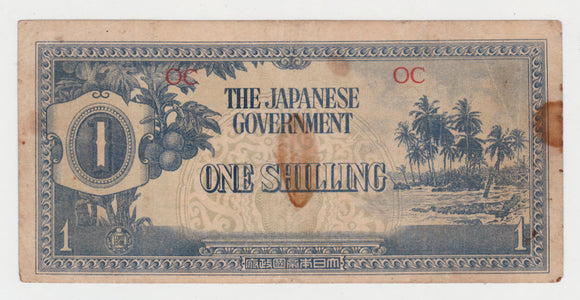 Japanese Oceania Occupation Currency 1 Shilling Banknote