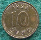 South Korea 1999 10 Won Coin - Circulated