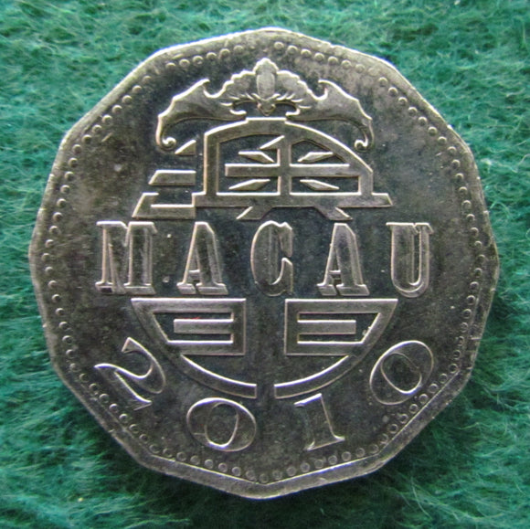 Macau 2010 5 Patacas Coin - Circulated