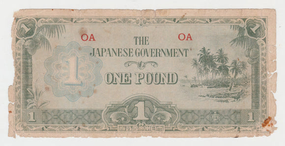 Japanese 1942 Oceania Occupation Currency 1 Pound Banknote OA