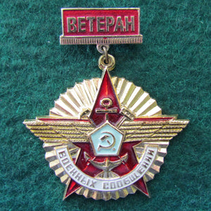 Russian Soviet Medal Award Vetran of Military Communications c1970