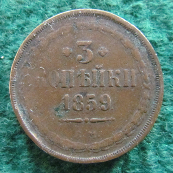 Imperial Russian 1859 3 Kopeks Coin