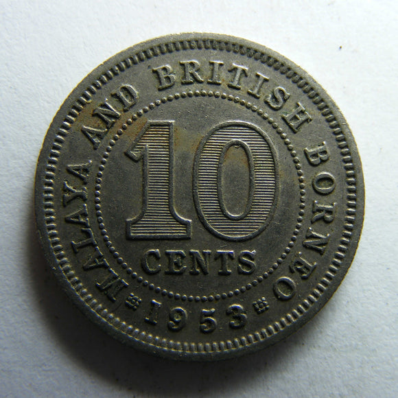 British Borneo 1953 Ten Cent Queen Elizabeth II Coin