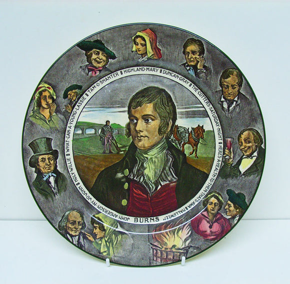 Royal Doulton Robert Burns