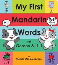 My First Mandarin Words by McSween
