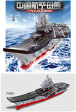 Aircraft Carrier 1059 Pieces - The Brick Armory