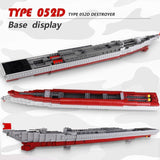 Type 052D Destroyer WW2 1359 Pieces