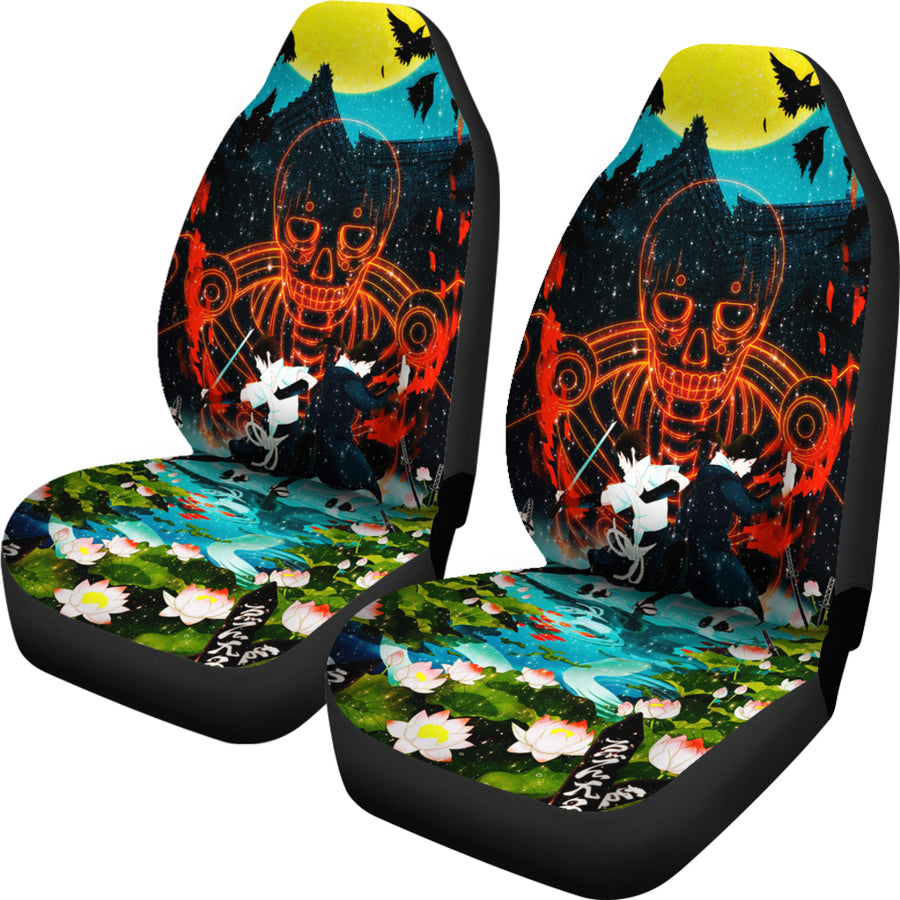 Sasuke Itachi Car Seat Covers