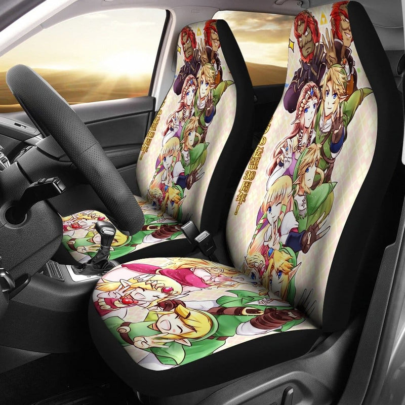 Link And Zelda Car Seat Covers