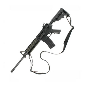 Universal Tactical Sling 1.25