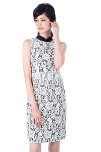 Irene Lace Cheongsam - White (FINAL SALE)