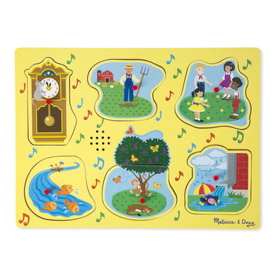 Melissa & Doug Sing-Along Nursery Rhymes Sound Puzzle Yellow 2 years plus