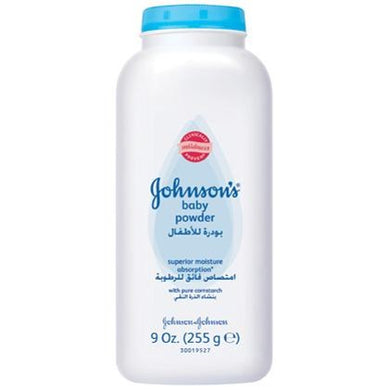 Johnson's Baby Powder Superior Moisture Absorption - Momitall.net